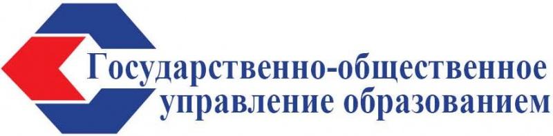 Гос-общ. управление